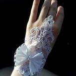 Продам свадебные перчатки, Архангельск