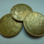 монеты Намибии, Архангельск