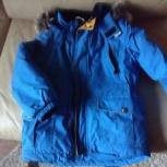 Детская зимняя куртка для мальчика, Архангельск