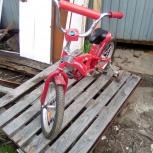 Продам Велосипед детский, Архангельск