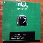 Процессор : Intel Celeron 633/128/66/1.7V, Архангельск