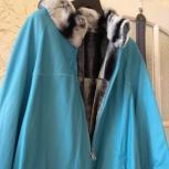 пальто из натуральной кожи, Архангельск