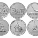 Набор из 5 монет Крымские операции, Архангельск