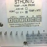 Датчик температуры и влажности воздуха CAREL sr1 STHONTC, Архангельск