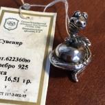 Серебряные Статуэтки, Архангельск