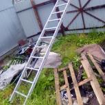 Продам лестницы, Архангельск