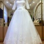 Продам новое свадебное платье, Архангельск