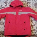 Продам куртка, Архангельск