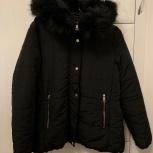 Куртка для девушки, Архангельск