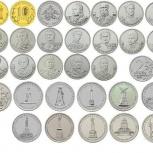 Коллекционные альбомы с монетами, Архангельск