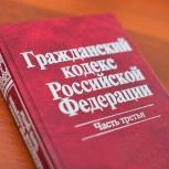 принятие наследства в судебном порядке, Архангельск