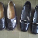 Туфли женские,кожаные, размер:35,5, (весна, лето), коричневые и чёрные, Архангельск