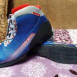 Лыжные ботинки, 42 размер., Архангельск