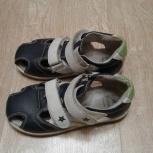 Продам детские сандалии, Архангельск