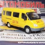 Автомобиль на службе 26 Газ-322121 Газель Школьный автобус, Архангельск