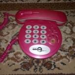 Телефон, Архангельск