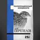 Корма для перепелов, Архангельск