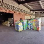 Ответственное хранение грузов, Архангельск