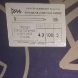Гвозди строительные ГОСТ, 5 кг., Архангельск