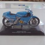 Мотоцикл SUZUKI RG 500 World Champion 1982, Архангельск