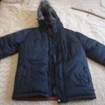 куртка, Архангельск