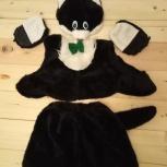 Продам новогодний костюм для ребенка, Архангельск