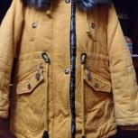 Зимняя куртка ( парка ) на 5-7 лет девочка/мальчик, Архангельск