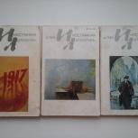3 журнала Иностранная Литература СССР, Архангельск