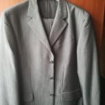 Продам костюм мужской, Архангельск