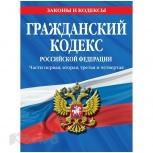 Составление договоров дарения, купли-продажи, Архангельск