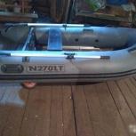 Лодка пвх N270LT, Архангельск