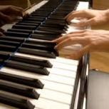 Летние занятия фортепиано и синтезатора, Архангельск
