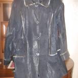 продам кожаную куртку деми, Архангельск