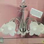 Люстра пятирожковая на штанге (Бельгия) сертифицированная, Архангельск