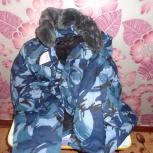 камуфляжный костюм зимний женский, Архангельск