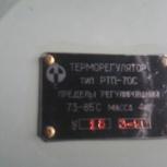 Терморегулятор РТП-70С, Архангельск