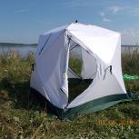 Палатка Куб 1,85х1,85х1,85, 3-х сло, Архангельск
