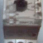 Реле RM17UBE15 для контроля повыш./пониж. напряжения 65-265В, Архангельск
