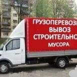 Вывоз ТБО на полигон (свалка). Услуги грузчиков., Архангельск