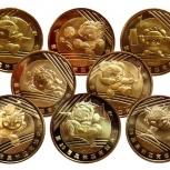 Китай набор 8 монет: Олимпиада в Пекине 2008, Архангельск