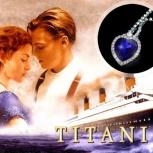 Кулон Сердце Океана из Титаника, Архангельск