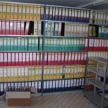 Утилизация архивов бесплатно, Архангельск
