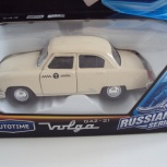 Автомобиль Такси Газ-21 Волга, Архангельск