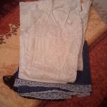 Кто любит и все ещё носит шёлковые комбинации, Архангельск
