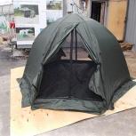 Палатка летняя зонт «Геолог 6-6» 2 входа, Архангельск