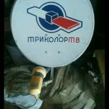 Комплект триколор тв, Архангельск