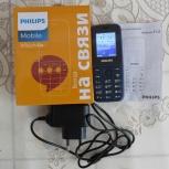 Philips  E125, Архангельск