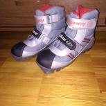 Ботинки лыжные, Архангельск