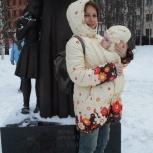 Зимняя слинго-куртка 3 в 1., Архангельск