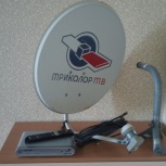 Спутниковая антенна + wi fi роутер, Архангельск